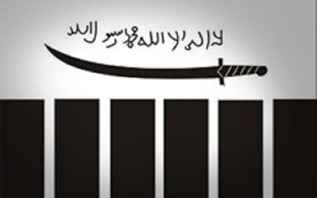 LLL-GFATF-Jemaah-Islamiyah