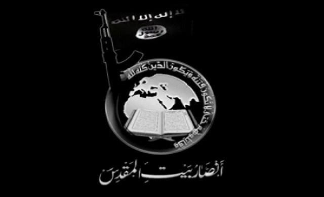 LLL - GFATF - Ansar Bait al-Maqdis