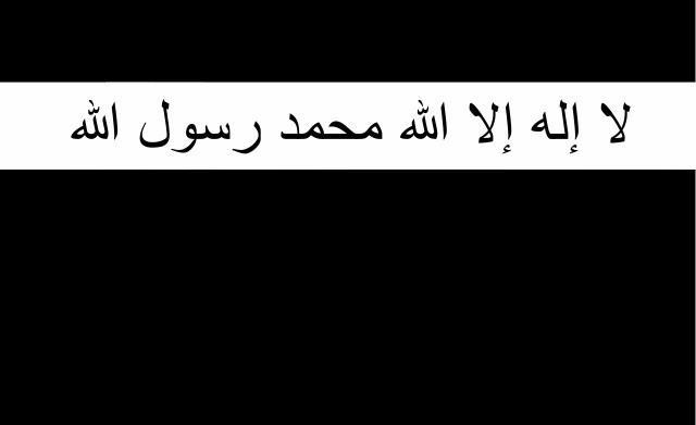 LLL-GFATF-Ansar-al-Islam