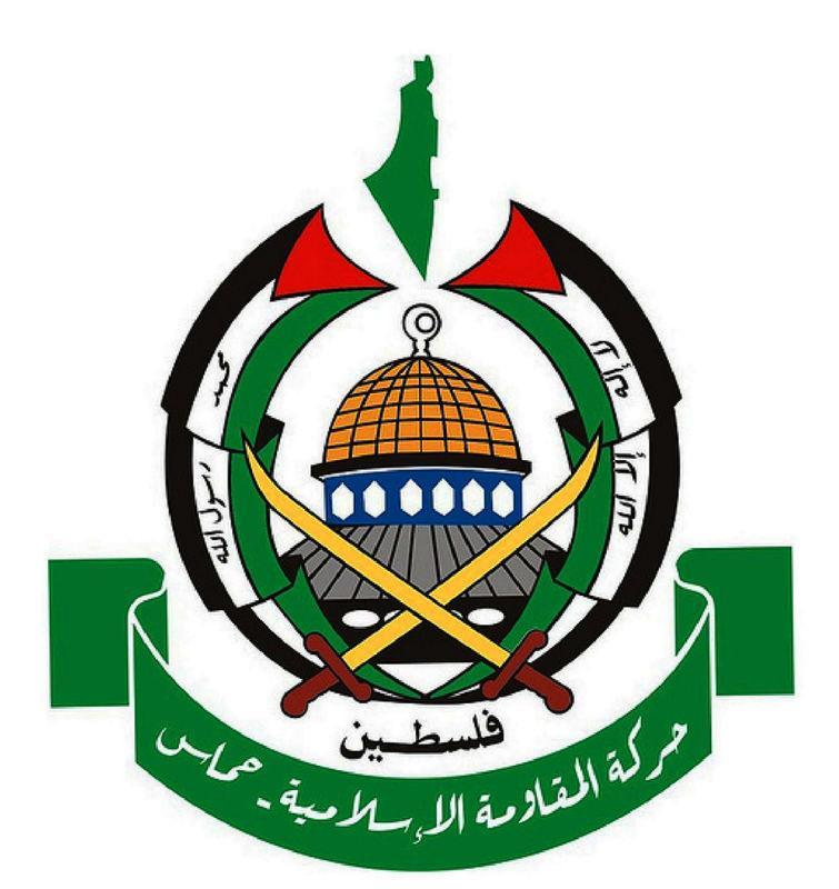 LLL-GFATF-Hamas