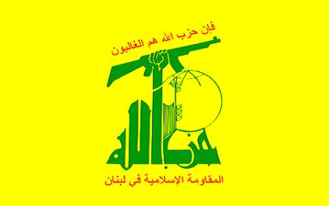 LLL-GFATF-Hezbollah