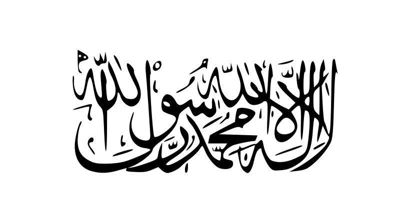 LLL - GFATF - Imam Bukhari Jamaat