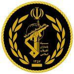 LLL-GFATF-Islamic-Revolutionary-Guard-Corps
