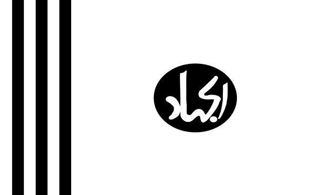LLL-GFATF-Jaish-e-Mohammed