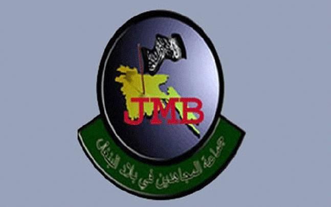 LLL - GFATF - Jamaat-ul-Mujahideen Bangladesh