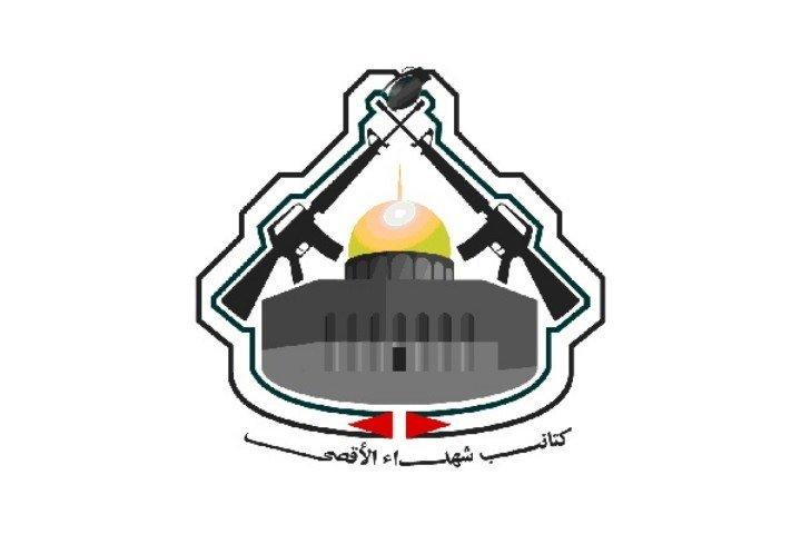 LLL - GFATF - al Aqsa Martyrs Brigades