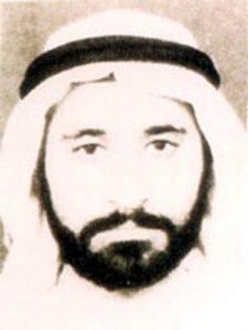 LLL - GFATF - Ibrahim Salih Mohammed Al Yacoub