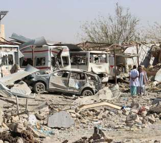 GFATF - Suicide attack on hospital in Afghanistan kills at least 20