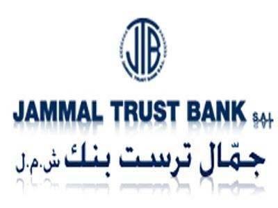LLL-GFATF-Jammal-Trust-Bank-SAL