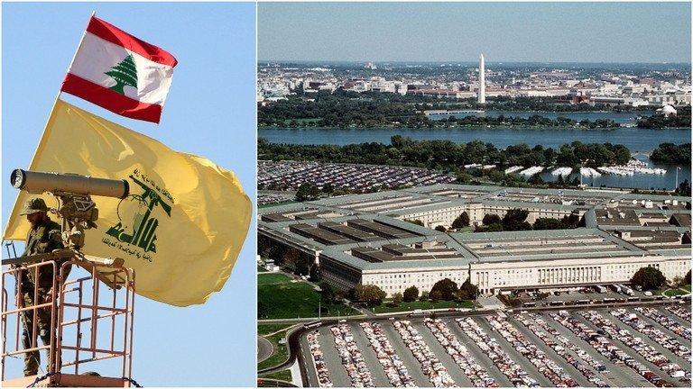 LLL - GFATF - Did Hezbollah terrorists group took over Pentagon