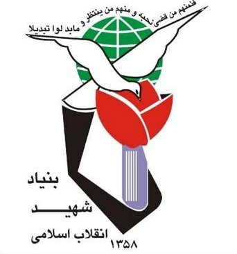 LLL-GFATF-Martyrs-Foundation