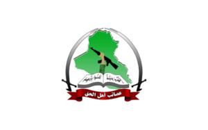 LLL - GFATF - Asaib Ahl al Haq