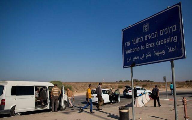 LLL - GFATF - Israeli Shin Bet security service exposes Hamas spy network in Israel