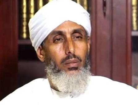 GFATF - LLL - Mahfouz Ould al Walid