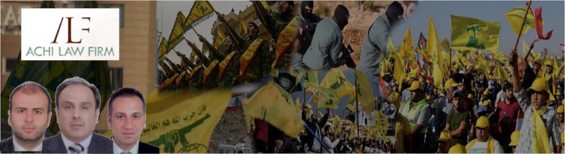 Hezbollah-Consigliere Achi Law Firm-gfatf-lll