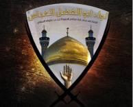 GFATF - LLL - Liwa Abu al Fadhal al Abbas
