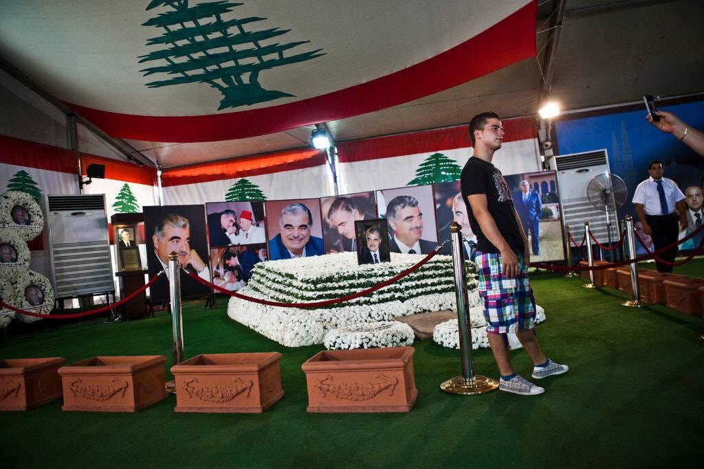 GFATF - LLL - Hezbollah terrorist sentenced in absentia over killing of ex premier in Lebanon