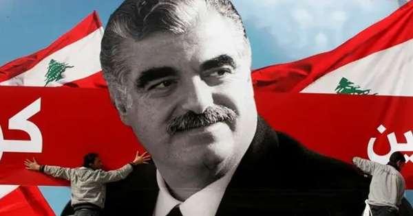 GFATF - LLL - Hezbollah terrorist sentenced to life in Lebanons Hariri assassination case