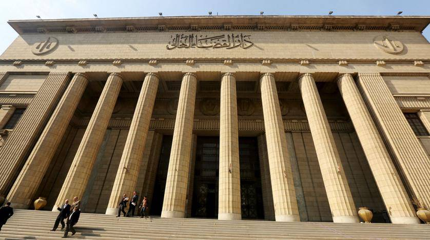 GFATF - LLL - Egyptian authorities postponed trial of five Islamic State terrorists till March