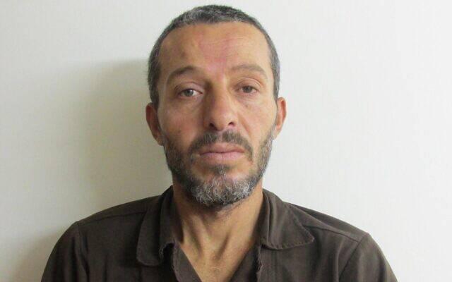 GFATF - LLL - Palestinian terrorist indicted in murder of Esther Horgen