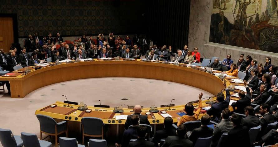 GFATF - LLL - UN Security Council sanctioned three top Al Shabaab leaders